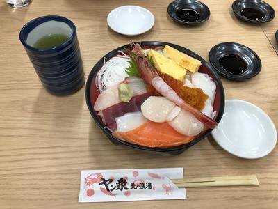 画像5海鮮丼.JPG