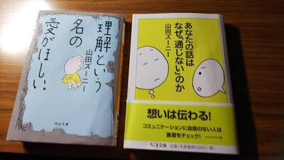 中村 ブログ写真 10/7.JPG