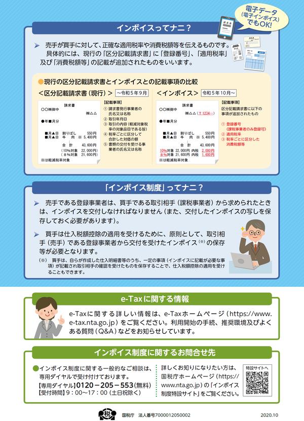 税務②.png